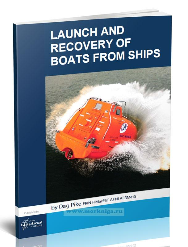 Launch and recovery of boats from ships/Спуск и подъем лодок с судов