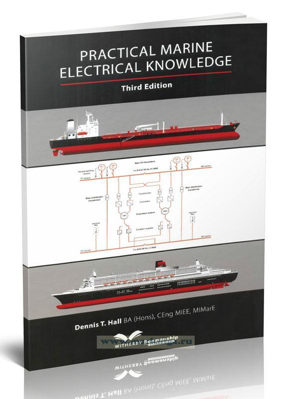 Practical marine electrical knowledge/Практические знания в области морской электротехники
