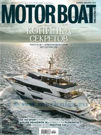 "Журнал ""Motor Boat & yachting"" ноябрь-декабрь 2014"