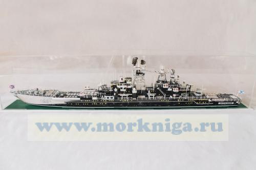 Модель корабля Ракетный крейсер Петр Великий
