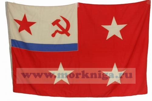 Флаг Командующего флотом СССР б/у