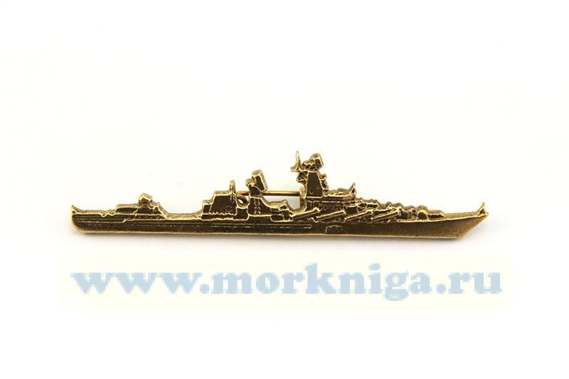 Знак Ракетный крейсер Москва (золотой, на булавке)