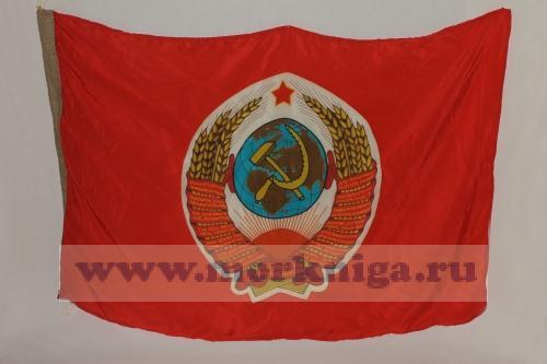 Флаг Верховного главнокомандующего вооруженными силами СССР