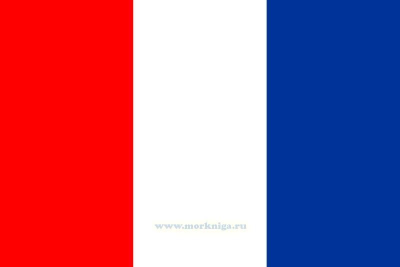 Флаг международного свода сигналов Танго (T, Tango), флаг МСС Танго (115  х 140) б/у