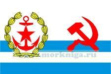 Флаг Начальника Генерального штаба Вооруженных сил СССР