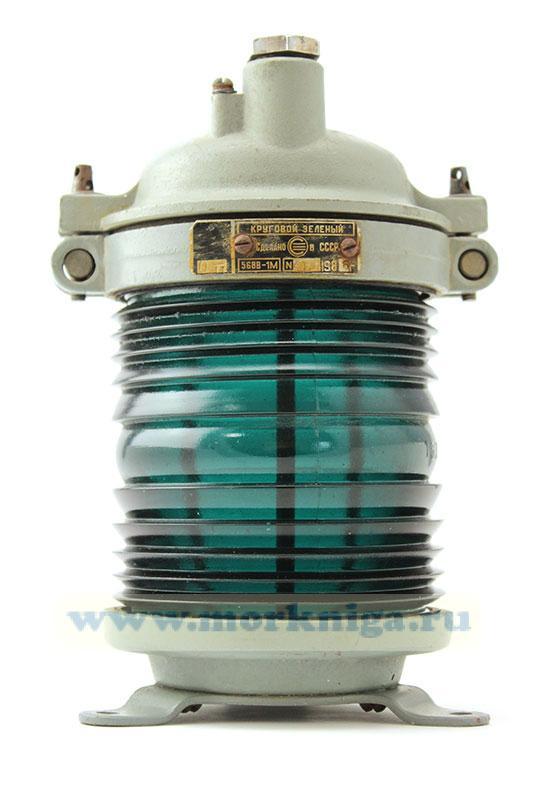 Фонарь круговой зеленый 5688-1М