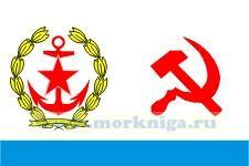 Флаг Начальника Главного штаба Военно-Морского флота СССР