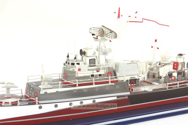 Модель корабля МПК пр. 1124М