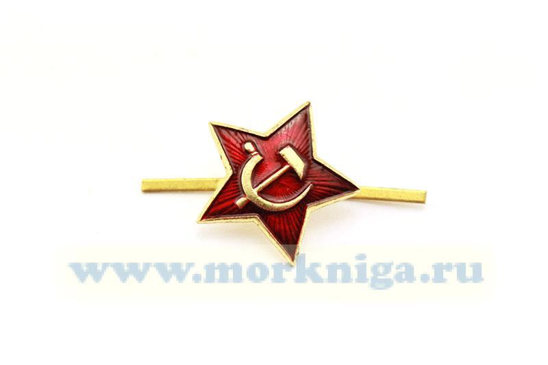 Звезда советская 23 мм (малая)
