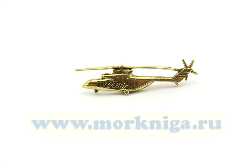 Значок Вертолет Ми-26 (малый, на пимсе)