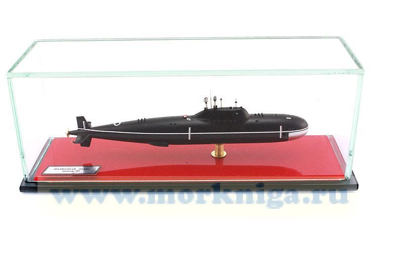 Модель атомной подводной лодки проекта 705
