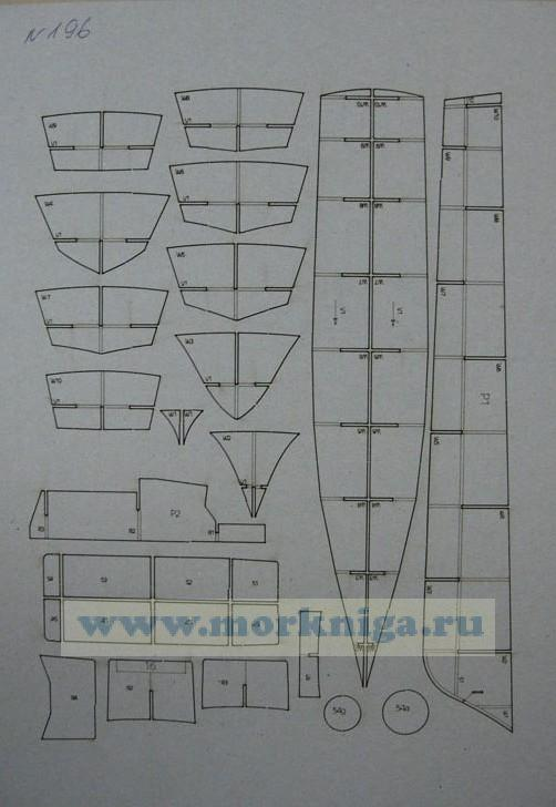 Бумажная модель артиллерийских катеров