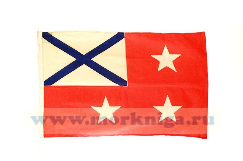 Флаг командующего флотом  РФ