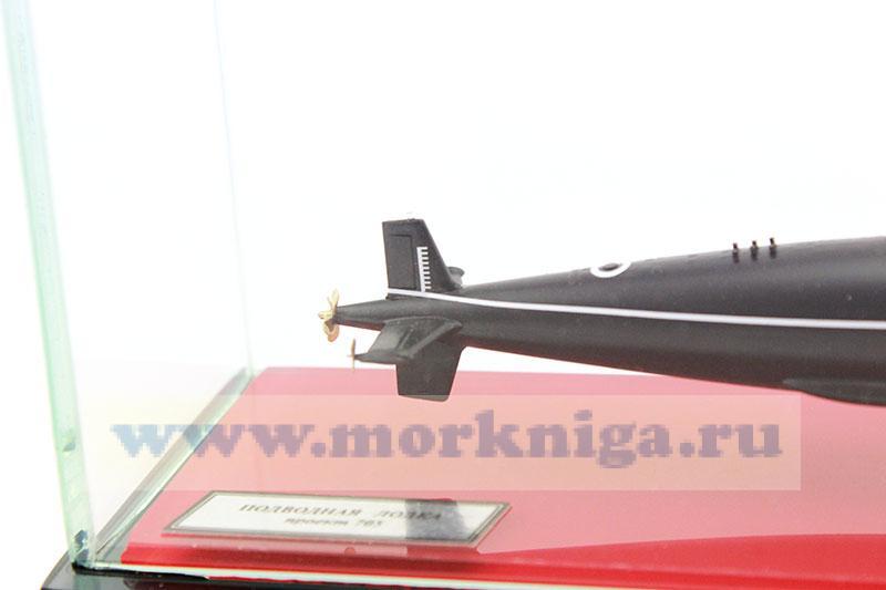 """Модель атомной подводной лодки проекта 705 """"Лира"""""""