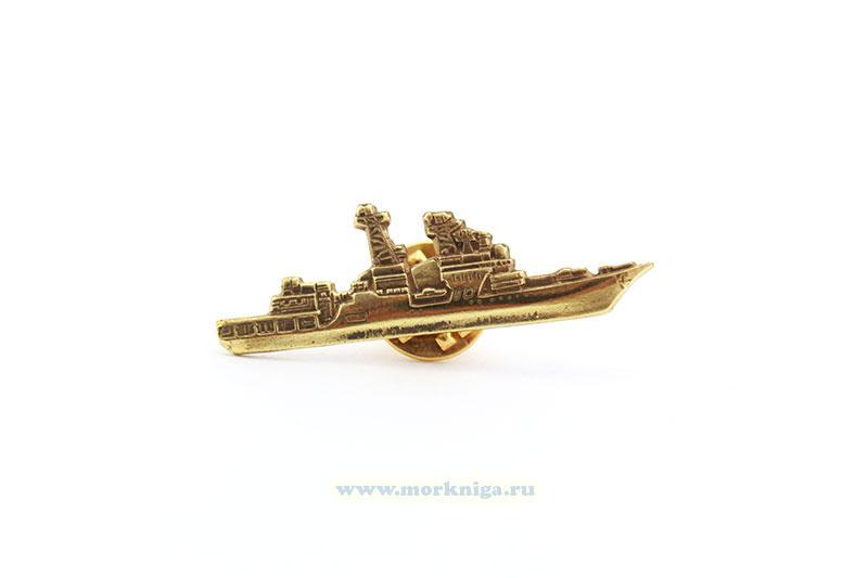 Значок Большой противолодочный корабль (золотой)