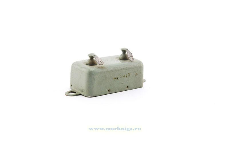 Конденсатор КЭГ-1 20В 50 мкФ