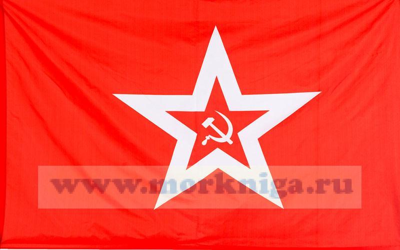 Флаг Гюйс ВМФ СССР (1,6*2,2м)