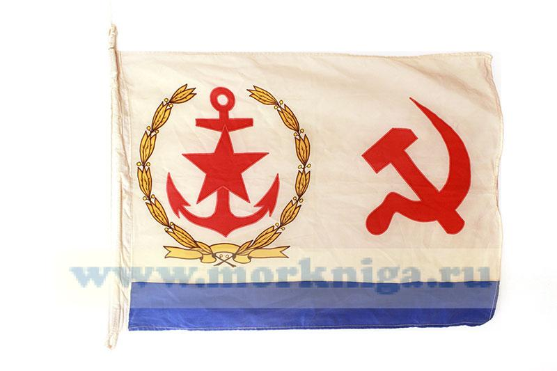Флаг Начальника Главного штаба Военно-Морского флота СССР, б/у оригинал