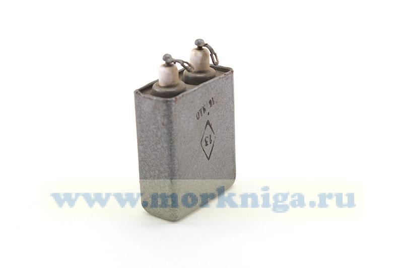 Конденсатор К75-15 5 кВ 0,051 мкФ 10%