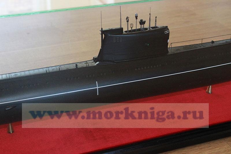 Макет дизельной подводной лодки проекта 641