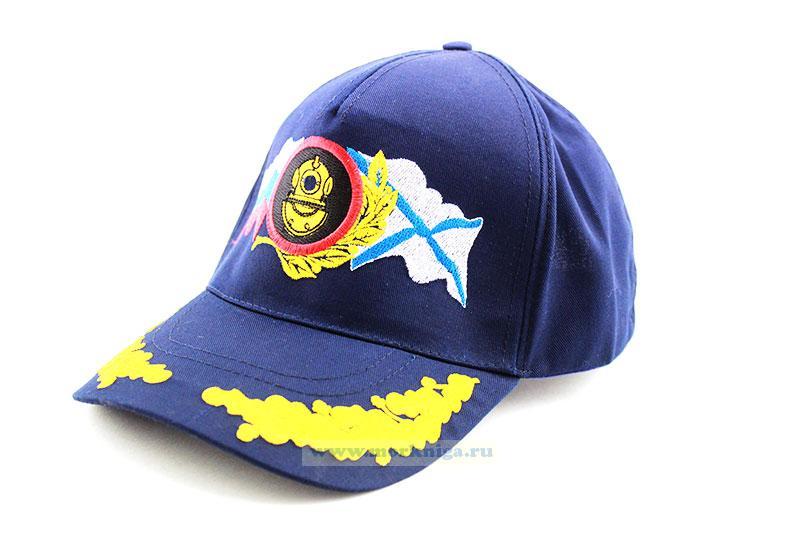 Бейсболка капитанская Водолаз синяя