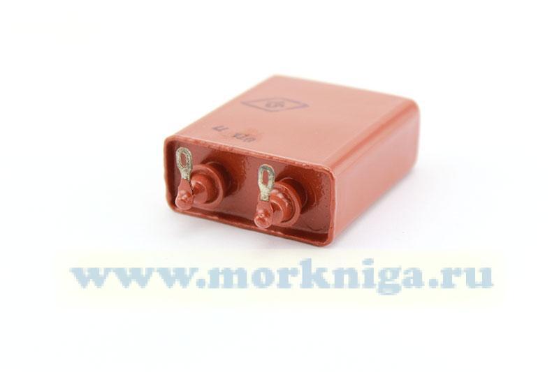 Конденсатор МБГЧ-1 1мкФ 10% 500В