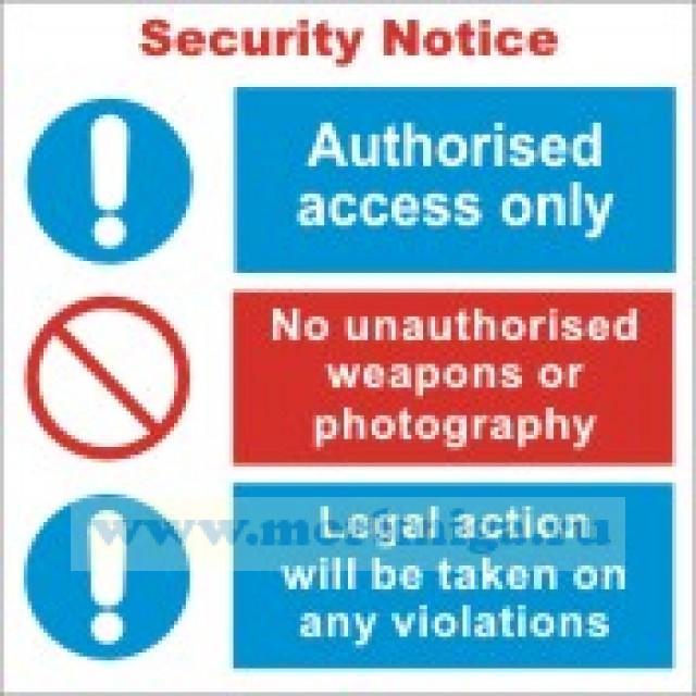 Только для лиц с допуском. Security notice authorised access only