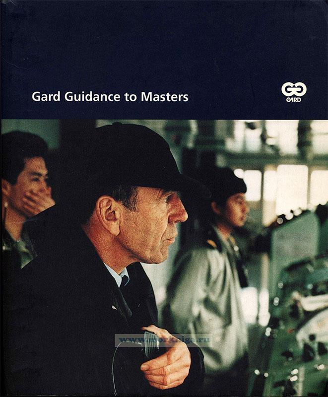 Gard Guidance to Masters