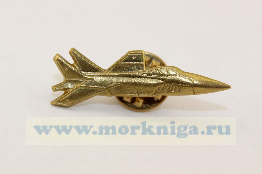 Значок Самолет МИГ-31, малый (на пимсе), золотой