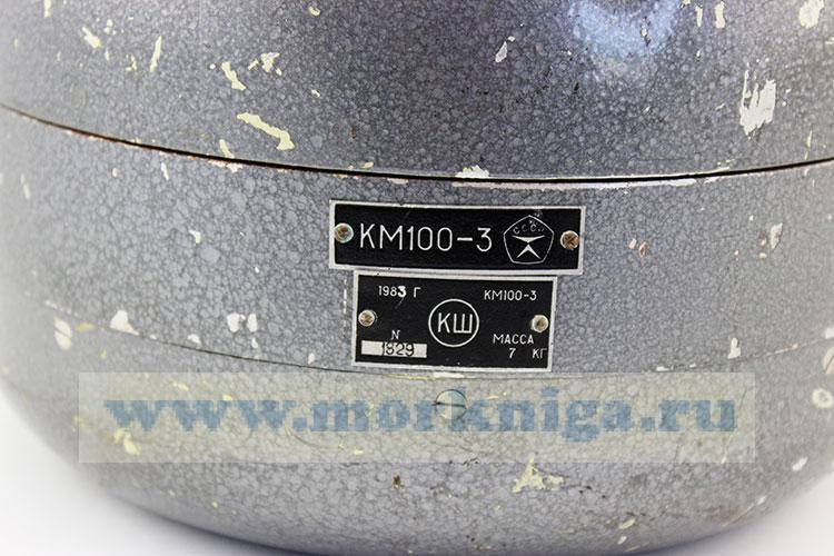 Компас КМ100-3