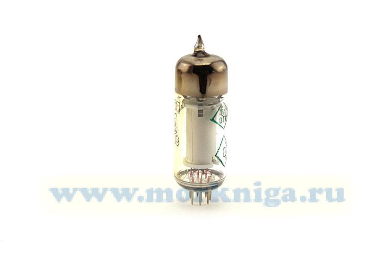 Лампа СГ3П