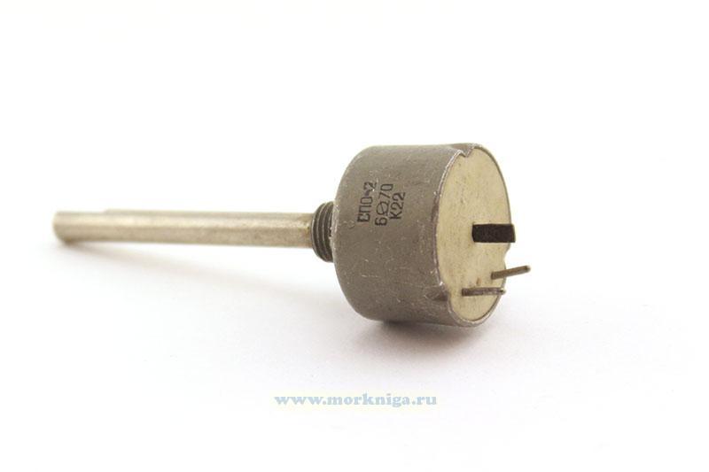 Резистор переменный СПО-2 (в ассортименте)