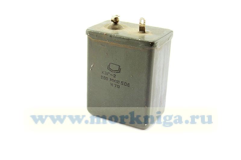 Конденсатор МБГП-1 600В 2 мкФ 10%