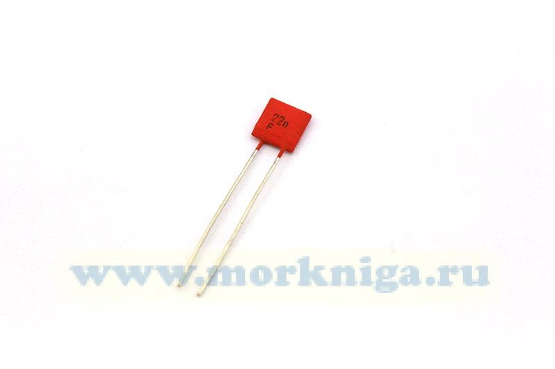 Конденсатор 0,022 мкФ