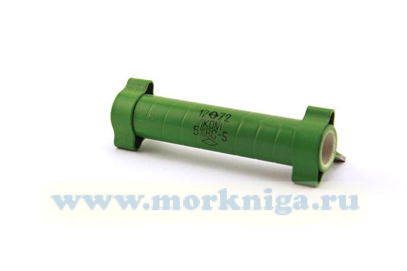 Резистор ВС-5 360 Ом 10%