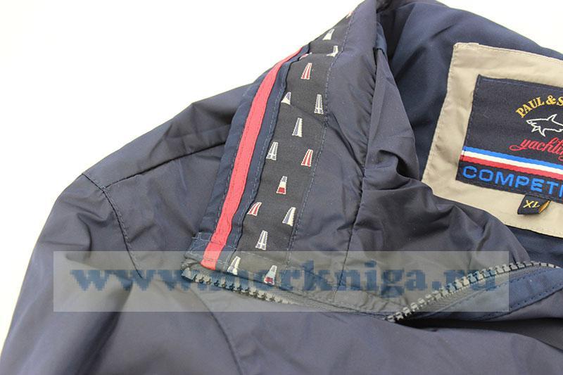 Ветровка PAUL&SHARK 78016 (Синяя)