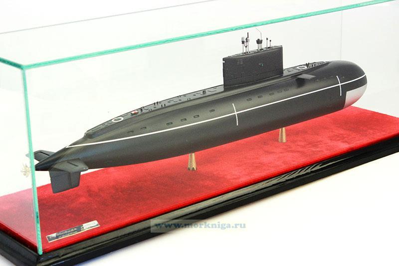 Модель дизельной подводной лодки проекта 877