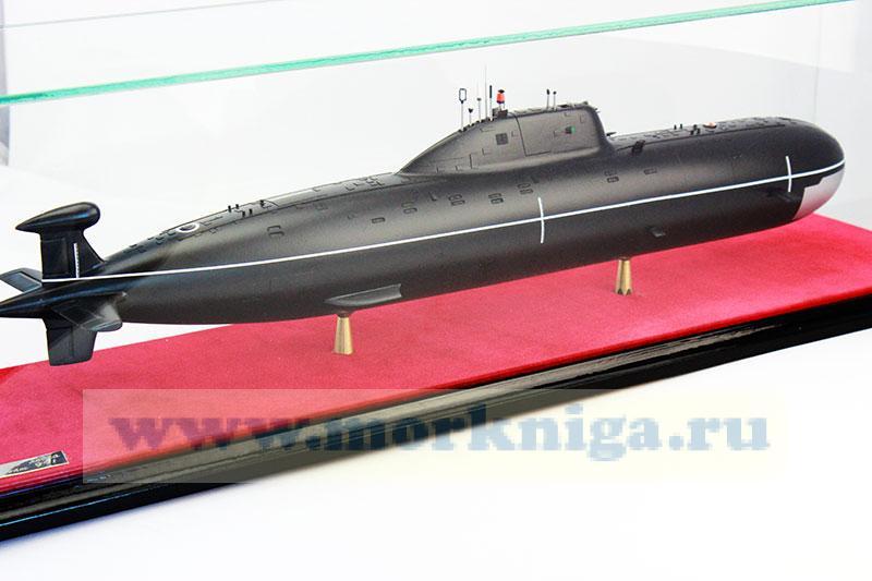 Макет атомной подводной лодки проекта 971