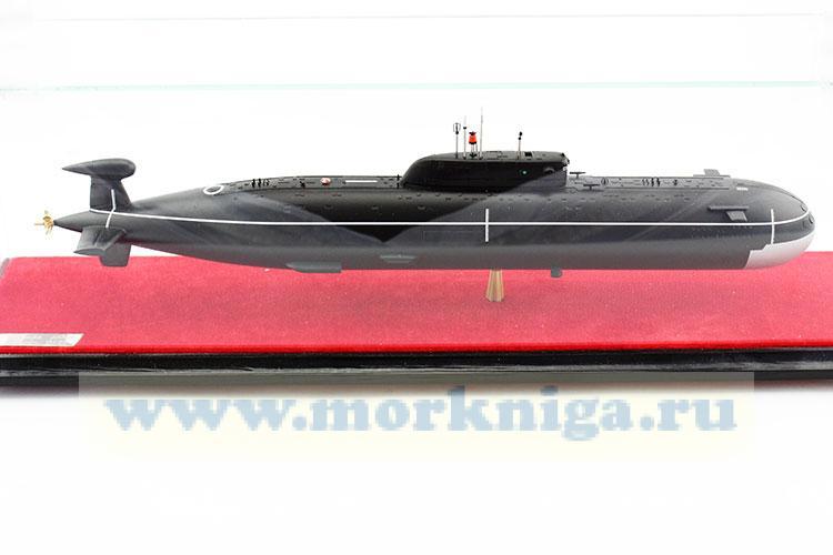 Модель атомной подводной лодки проекта 945А