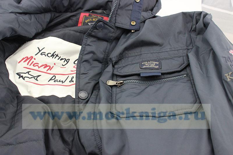 Куртка PAUL&SHARK (Синяя)