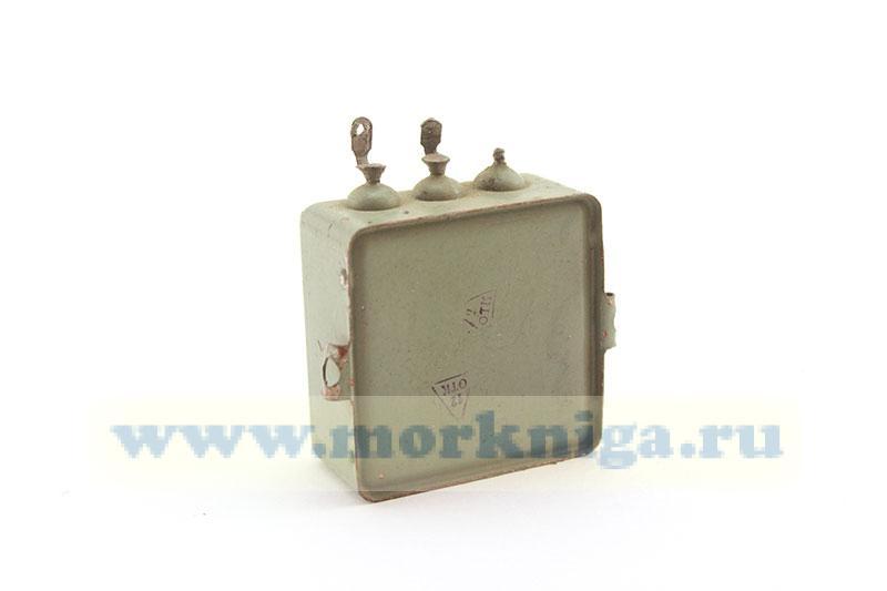 Конденсатор КБГ-МП 3Б 2*0,25 мкФ 1000В 10%