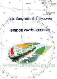 Bridge Watchkeeping: учебное пособие по английскому языку (4-е изд, исправленное)