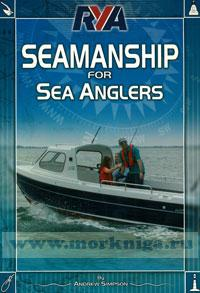 RYA Seamanship for sea anglers. Морское дело для рыбаков