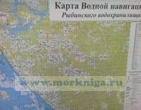 Рыбинское водохранилище. Карта водной навигации ламинированная