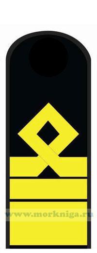 Погоны (наплечные знаки различия) морского флота. 12 должностная категория