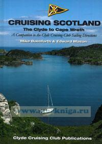 Clyde Cruising Club Cruising Scotland