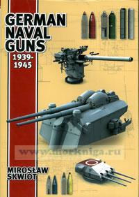 German naval guns. 1939-1945