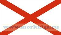 Флаг международного свода сигналов Викта (V, Victor), фдаг МСС Викта (30 х 40)