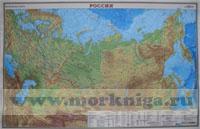 Россия. Физическая карта 1:14500000 (настольная)