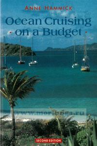 Ocean Cruising on a Budget